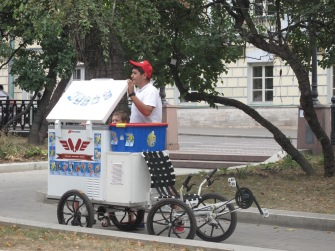 Ice Cream in Moscow